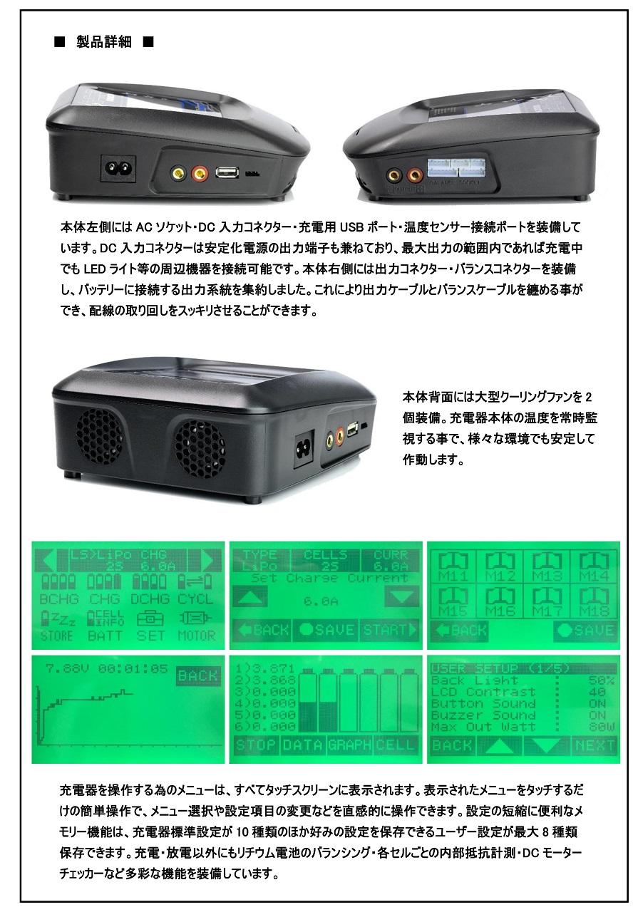 ハイブリッドタッチ新製品案内データ(1280_892)-2.jpg