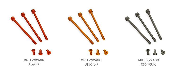 MR-FZV2AS1.jpg