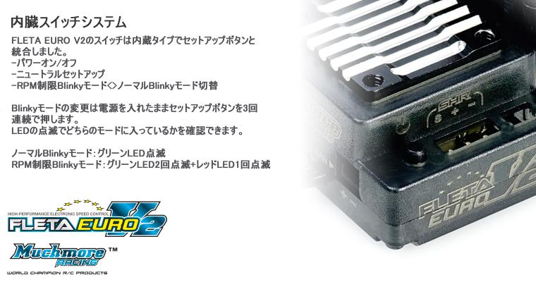ME-FLEV2-1.jpg