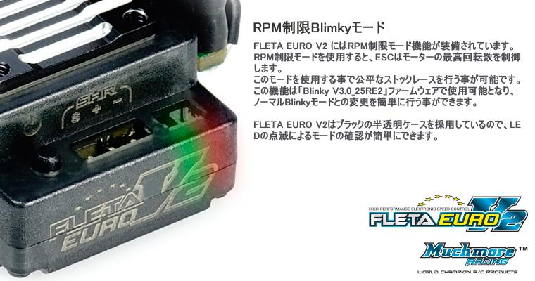 ME-FLEV2-2.jpg