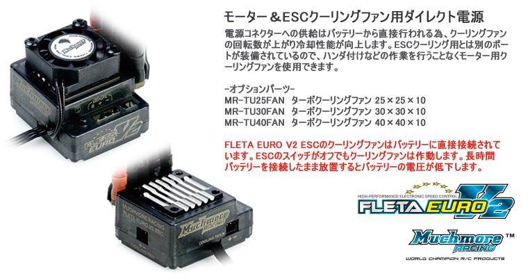 ME-FLEV2-3.jpg