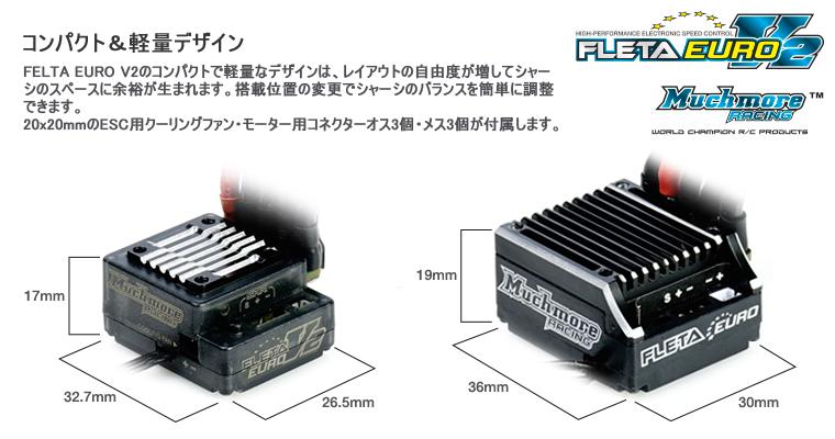 ME-FLEV2-4.jpg