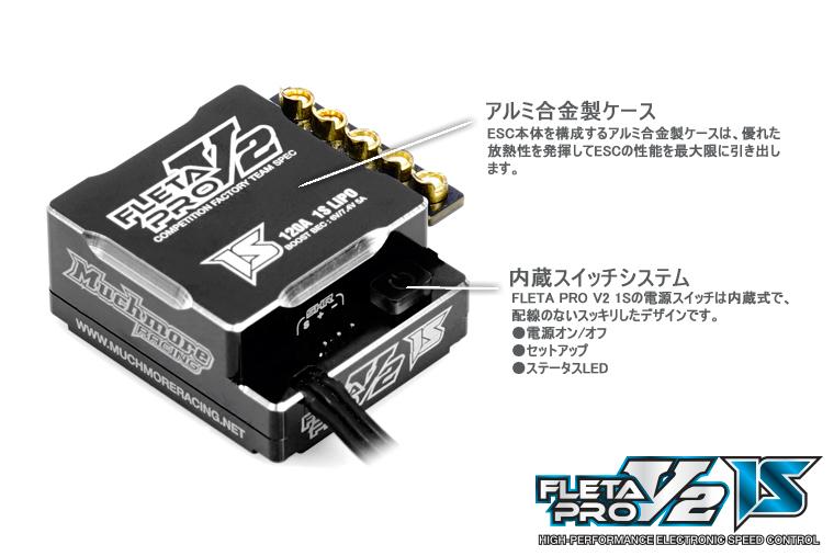 ME-FLP2K1S-2J.jpg