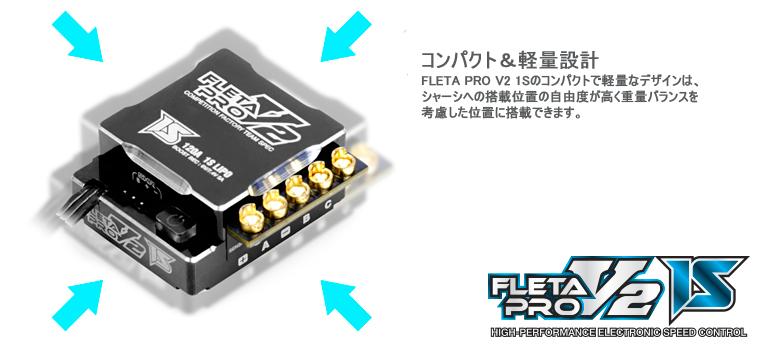ME-FLP2K1S-3J.jpg